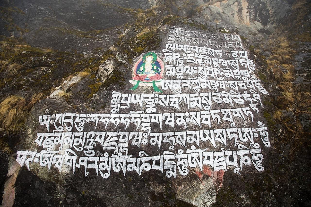 nepalhimalaya36